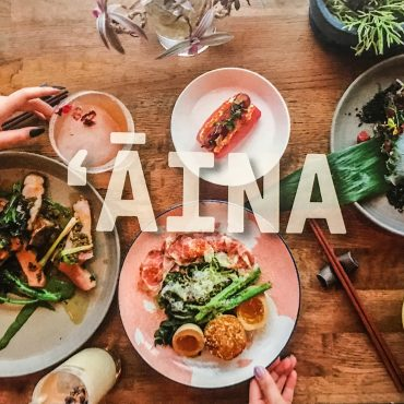 'āina: SF's favorite Hawaiian Brunch with a Twist